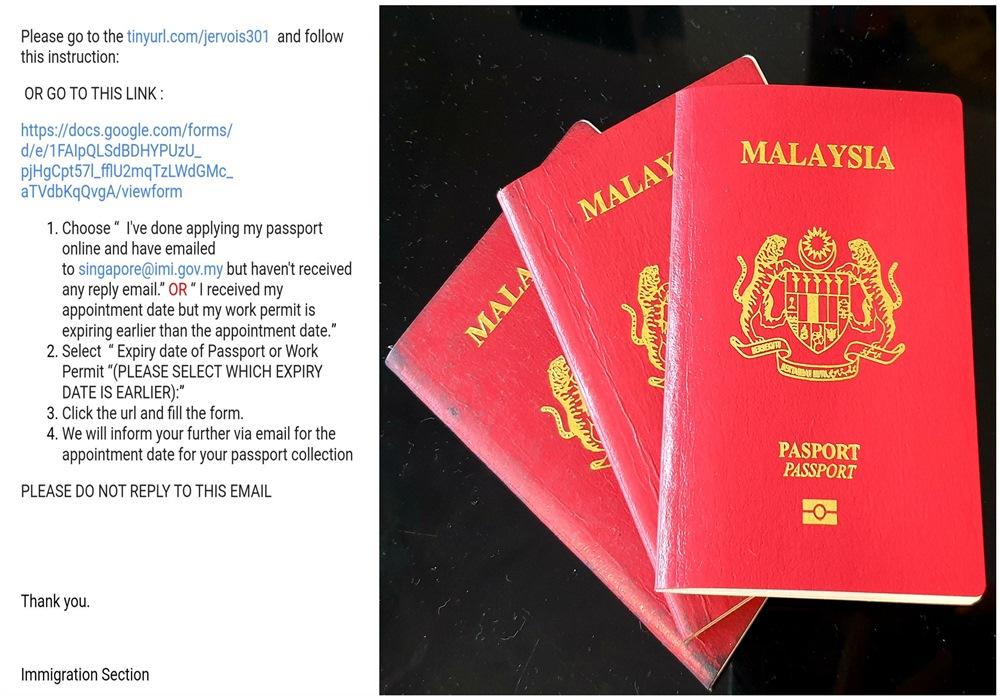 【护照申请】手把手教你填Google Form