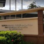 拿护照不懂怎么去马来西亚驻新加坡最高专员署?这里可以帮到你