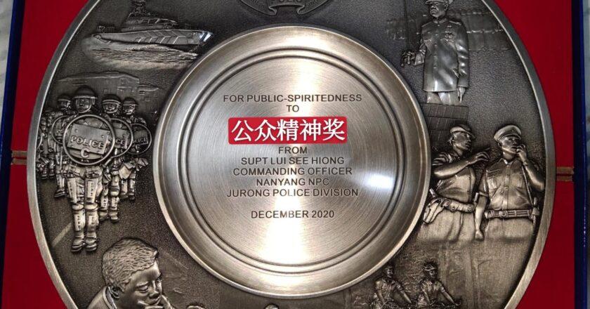 """群友收获警方颁发的""""公众精神奖""""!"""