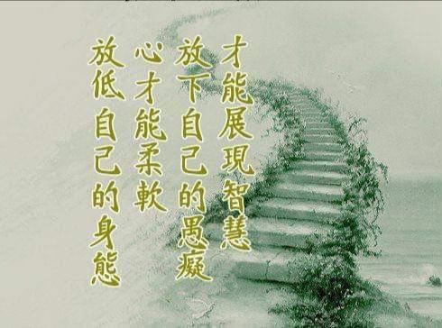成功道路要能吃苦吃亏