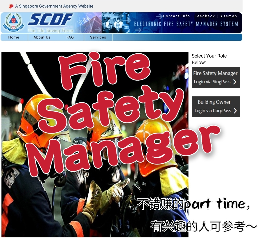 想做part-time成为Fire Safety Manager?