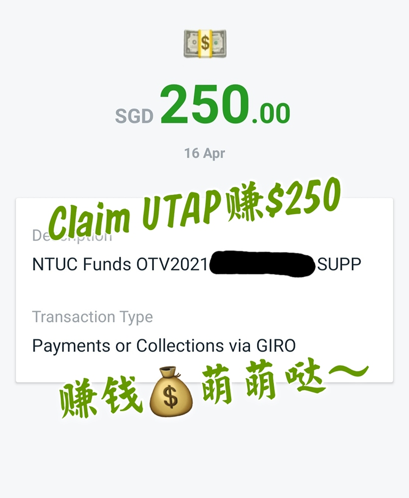 Claim UTAP赚$250
