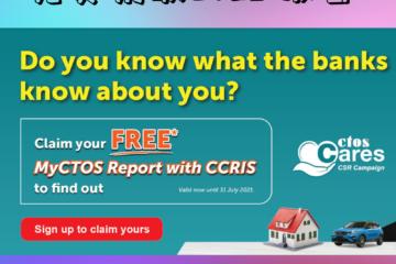 【限时免费】免费索取CTOS报告,别错过~手把手教你申请