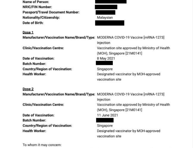 下载疫苗接种证书,以后旅游用~