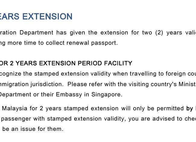 📢 延长2年护照的人看过来😰